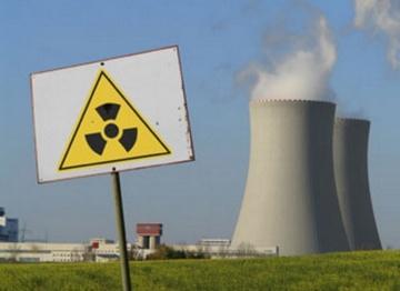 Атомна станція