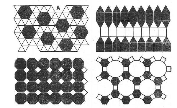математическая мозаика
