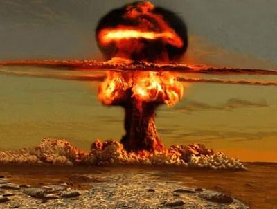 атомний вибух