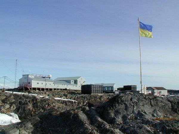наукова станція «Академік Вернадський»