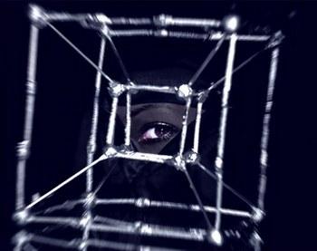 4 измерение