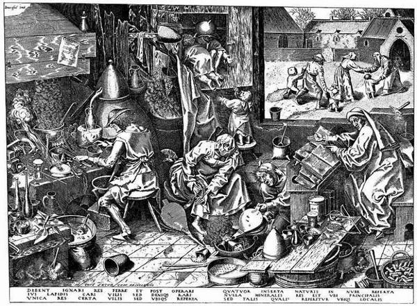 Кухня алхимика