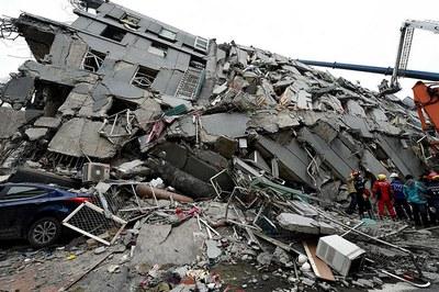 землетруc