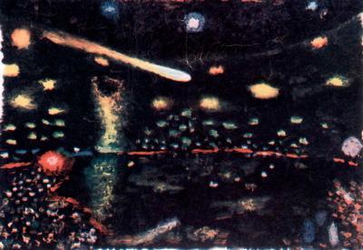 Радіовечер над морем