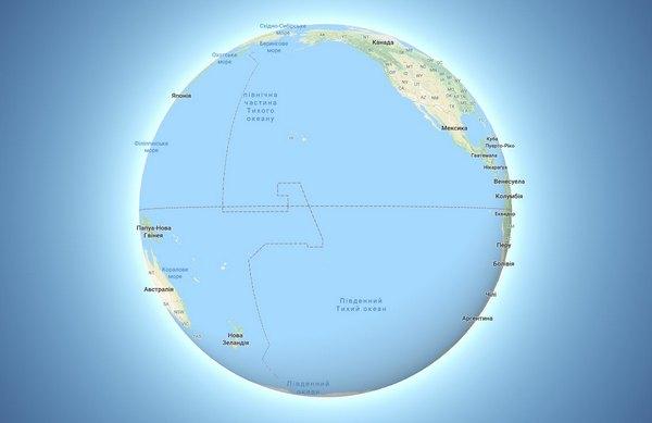 З яких частин складається світовий океан
