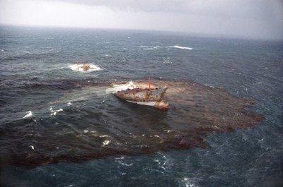 нефтяное пятно
