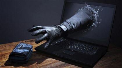 Шахрайство в інтернеті