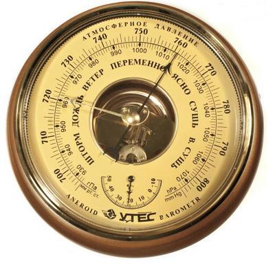 барометр