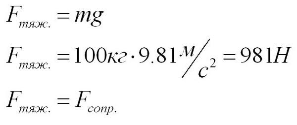 задача на третій закон Ньютона