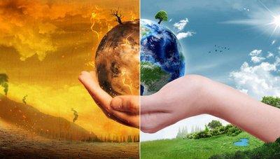 Парник Земля