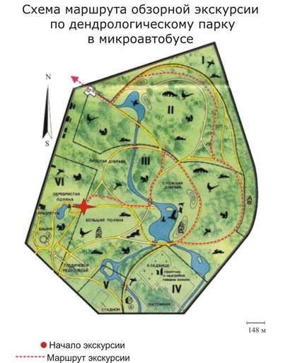 Карта Асканії Нової