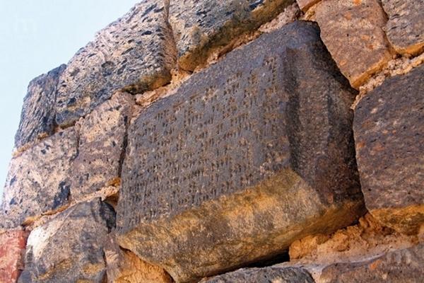 камни Армении
