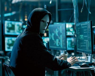 Кіберзагроза