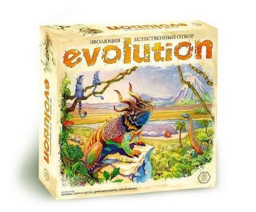 Эволюция игра