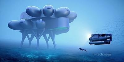лаборатория под водой