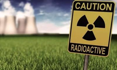 радіоактивність