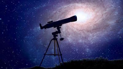 астрофізика