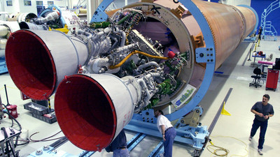 ракетний двигун